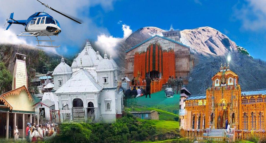 chardham-yatra-by-helicopter-from-dehradun