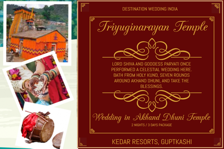 trijuginarayan marriage packages